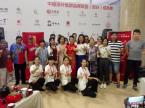 中国茶叶集群品牌联盟高端品鉴会系列活动举行