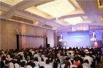 北京市中银律师事务所承办金融证券高峰论坛探索纠纷解决新路径