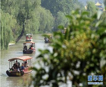 国庆黄金周国内旅游人数预计将达7.1亿人次