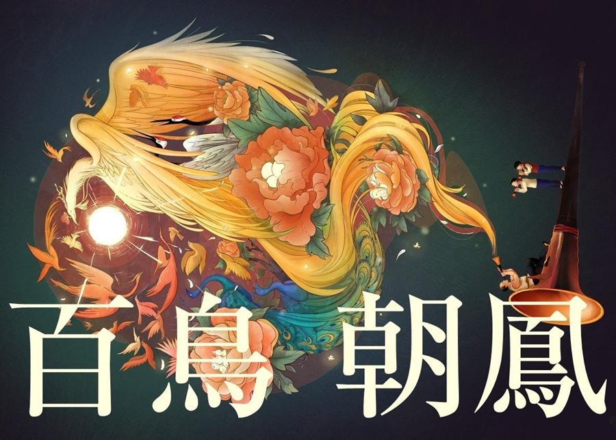 2月12日伦敦国家电影剧院将放映中国第四代导演吴天明电影作品《百鸟朝凤》。