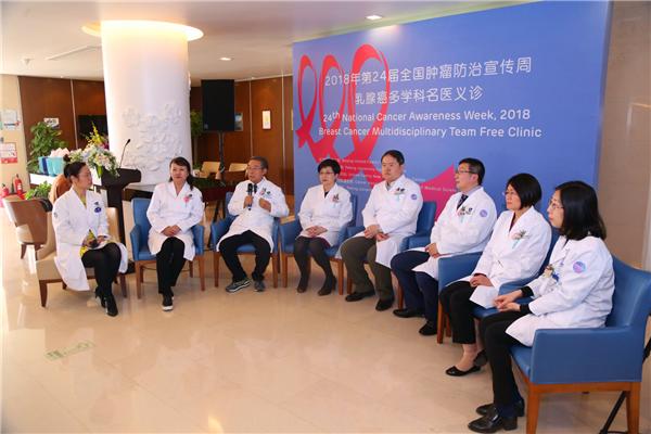 多学科名医义诊在京启动 专家认为盲目海外就医不可取