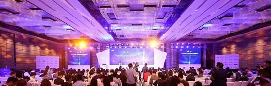 2018租赁地产(公寓及办公)行业高峰论坛暨2017年度影响力品牌(MBI)颁奖盛典在京落幕