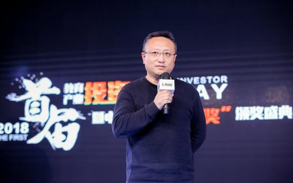 昆仲资本创始管理合伙人王钧