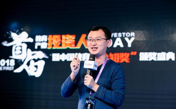 东方优播网络科技公司CEO朱宇