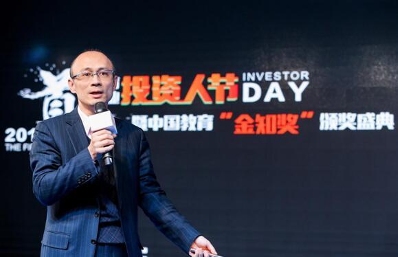 天元律师事务所教育行业合伙人吴冠雄