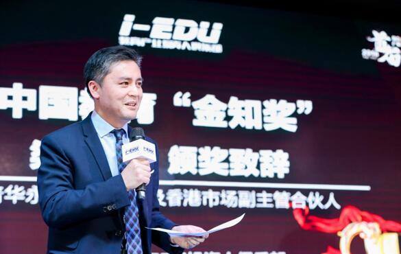 普华永道中国内地及香港市场副主管合伙人梁伟坚
