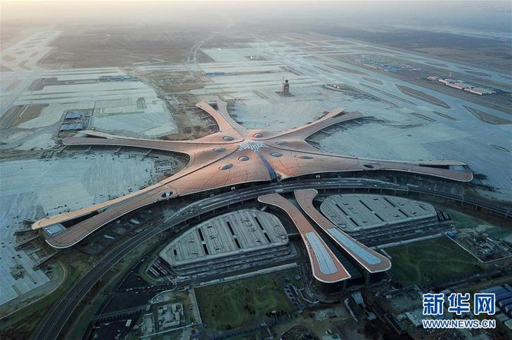 """(图文互动)(1)""""凤凰展翅""""精彩亮相——北京大兴国际机场建设新进展"""