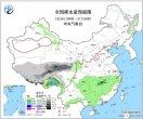 长江中下游强降雨再起 北方气温波动大