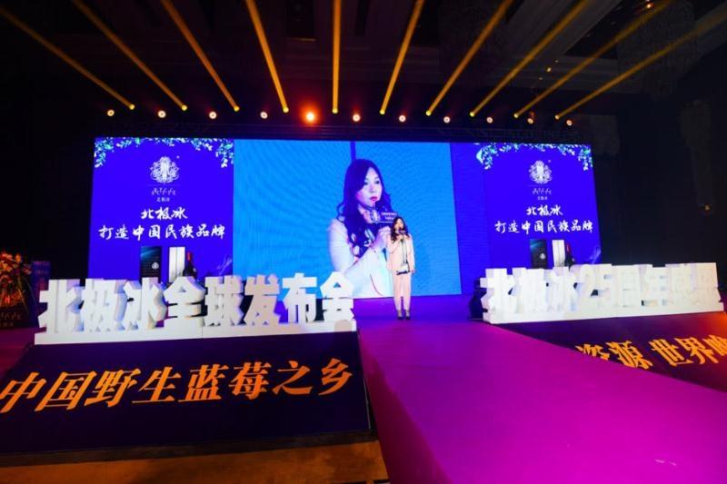 """刘咏梅携北极冰蓝莓驶向中国的""""蓝海""""0"""