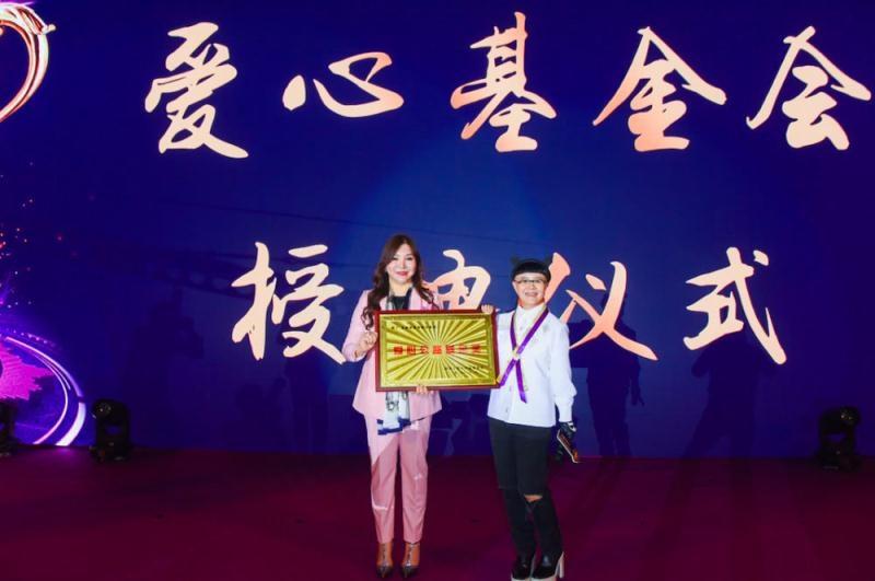 """刘咏梅携北极冰蓝莓驶向中国的""""蓝海""""1"""