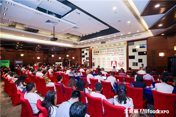 主打高端食品,宁波全食展暨中冰展将于8月30日开幕2