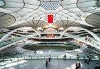 大兴机场预计15日全面具备开航条件
