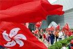 香港中华文化总会三百余会员群众启德邮轮码头《歌唱祖国》贺国庆