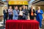 阿联酋阿布扎比投资财团与香港新恒基集团签178亿美元合作协议