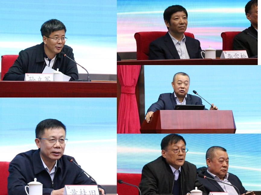 第六届全国人文社会科学评价高峰论坛在京举办-中国商网|中国商报社7