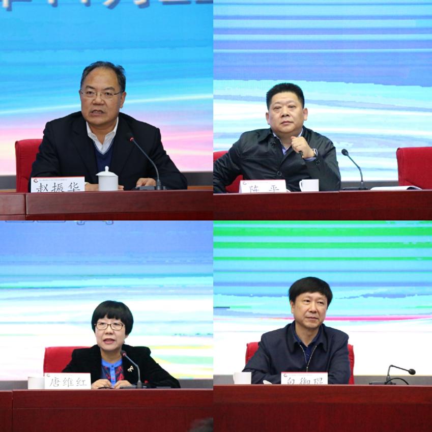 第六届全国人文社会科学评价高峰论坛在京举办-中国商网|中国商报社9