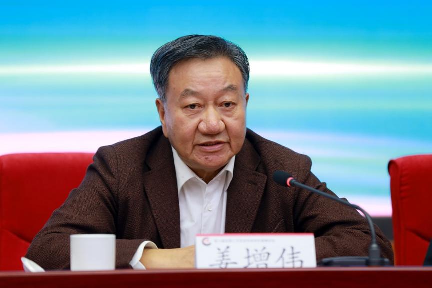 第六届全国人文社会科学评价高峰论坛在京举办-中国商网|中国商报社2