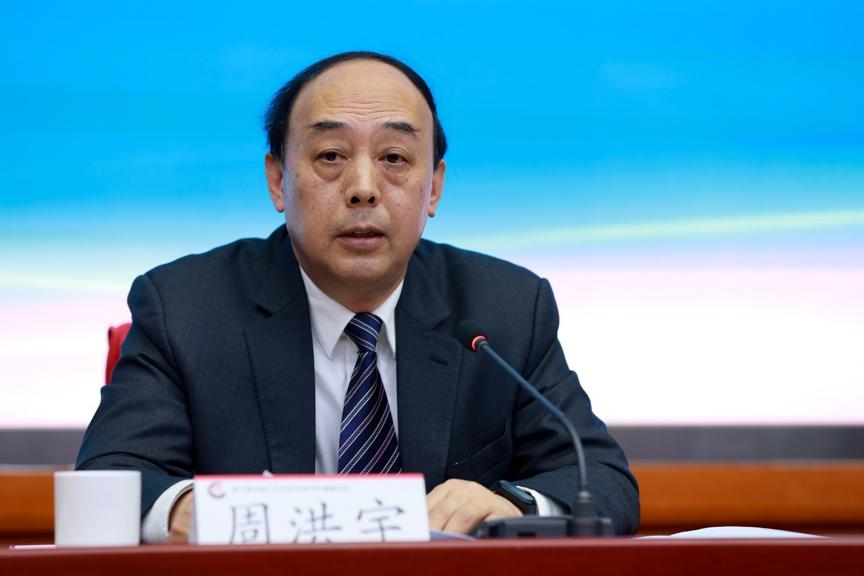第六届全国人文社会科学评价高峰论坛在京举办-中国商网|中国商报社3