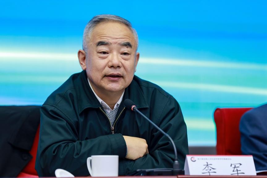 第六届全国人文社会科学评价高峰论坛在京举办-中国商网|中国商报社4