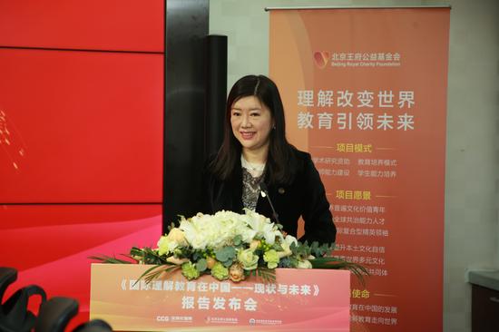 12月26日,北京王府公益基金会理事长、法政集团副董事长兼行政总裁潘军致辞