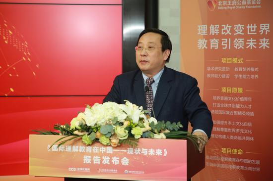 12月26日,CCG副主任高志凯在国际理解教育报告发布会致辞