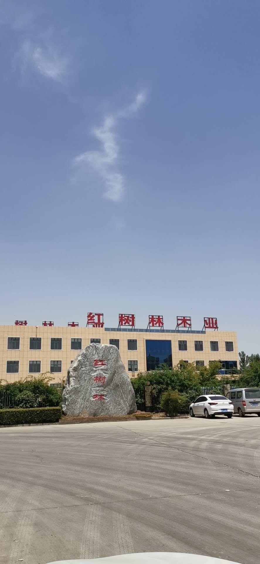 河南长葛市一企业破产被指逃避债务 曾多家银行循环贷款造成3亿坏账-中国商网 中国商报社0