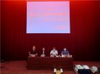 河北省邯郸市大名县 连续七年开展防溺水网络直播